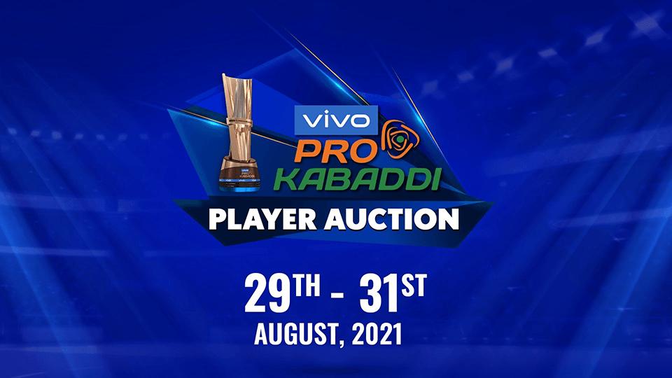 Image showing pro kabaddi logo and player auction date